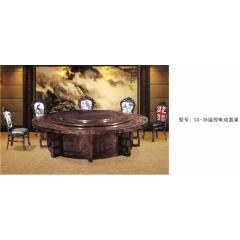 CS-37遥控电动圆桌  优乐娱乐酒店桌  长松酒店家具