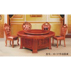 CS-37手动圆桌  优乐娱乐酒店桌  长松酒店家具