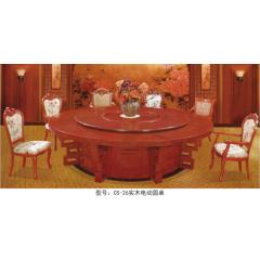 CS-26实木电动圆桌  优乐娱乐酒店桌  长松酒店家具