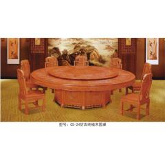 CS-24仿古纯榆木圆桌  优乐娱乐酒店桌  长松酒店家具