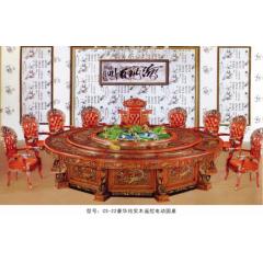 CS-22豪华纯实木遥控电动圆桌   优乐娱乐酒店桌  长松酒店家具