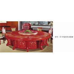 CS-09遥控电动圆桌   优乐娱乐酒店桌  长松酒店家具