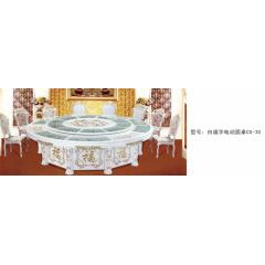 白福字电动圆桌CS-30   优乐娱乐酒店桌  长松酒店家具