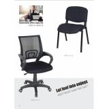 胜芳办公椅 可旋转办公椅 老板椅 电脑椅 升降转椅 真皮椅 按摩椅 可躺椅 布艺办公椅 办公家具 书房家具批发   金龙家具系列