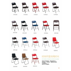 优乐娱乐折叠椅 会议椅 电脑椅 办公椅 靠背椅 培训椅 办公家具 办公类家具优乐娱乐   瑞海家具系列