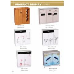 橱柜 简易橱柜 单体橱柜 不锈钢面橱柜 三开门橱柜 水槽柜 厨房家具 餐厨家具