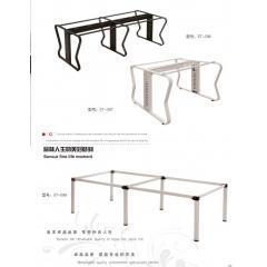 优乐娱乐桌架-尚田家具
