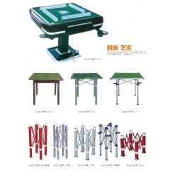 优乐娱乐麻将桌-强大家具