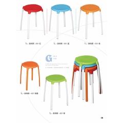 优乐娱乐家具-咖啡椅、皮墩、折叠凳、美斯特-天利家具