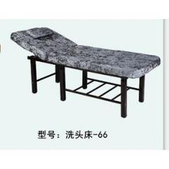 优乐娱乐足疗床 美容床 美容椅 洗头床 理容床优乐娱乐 星火家具