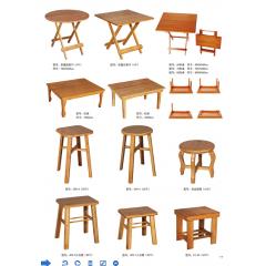 餐桌 实木餐桌 实木餐台 木质餐桌 木质餐台 中式餐桌 中式餐台 实木餐桌椅组合 木质家具 餐厅家具 餐厨家具 中式家具