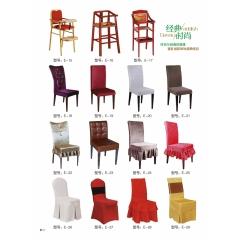 优乐娱乐酒店椅-宏发家具