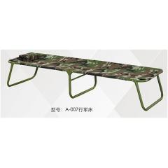 胜芳折叠床 简易床 午休床 两折床 单人床 陪护床 铁艺床 单人床 卧室家具 恒隆家具