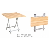 胜芳折叠桌 小型折叠桌 手提桌 小方桌 木质折叠桌 户外桌 户外家具 恒隆家具