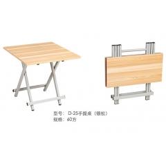 优乐娱乐折叠桌_优乐娱乐折叠床桌_恒隆家具厂