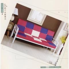 铁扶手折叠沙发床 名雅家具  09深粉彩拼