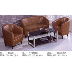 办公沙发 商务沙发 接待沙发 会客沙发 洽谈沙发 办公室沙发 皮质沙发 皮质家具 办公家具