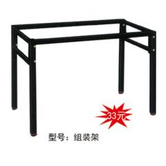 快餐桌架_舒怡美钢木家具厂