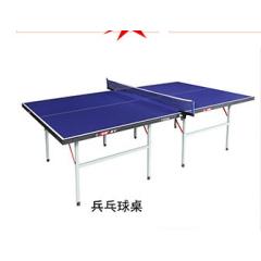 胜芳乒乓球桌 家用带轮 可移动 折叠式 乒乓球台 标准室内乒乓球案子 殿兴家具