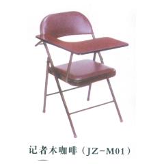 办公椅 弓形办公椅 电脑椅 职员椅 网吧椅 透气网布椅 会议椅 会客椅 接待椅 书桌椅 皮质办公椅 办公家具 办公类家具 中水椅业