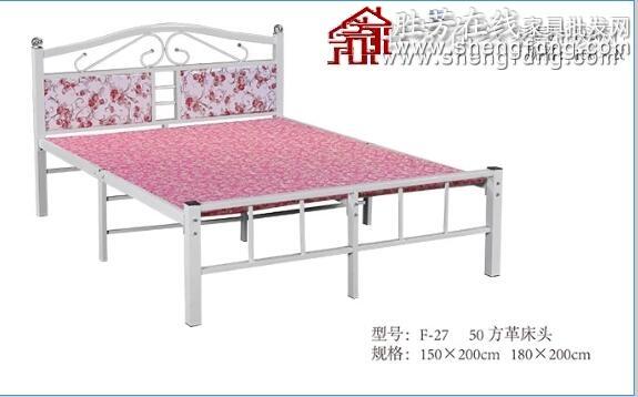 胜芳折叠床 龙骨床 双人床 铁艺床 简约欧式床 架子床