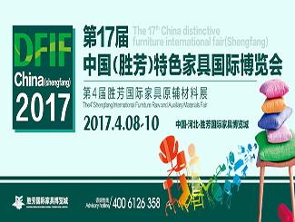 胜芳国际家具博览城展会信息