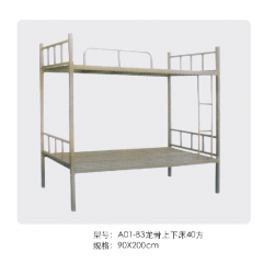 优乐娱乐家具 四折床 二折床 铁床 欧式床 铁艺床 龙骨床 单人床 上下床 奥宇家具