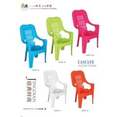 优乐娱乐塑料凳子 铁腿凳子 三腿凳子 四腿凳子 铁质凳子 圆凳 套凳 优乐娱乐梦楠