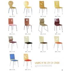 快餐桌椅 曲木餐桌 曲木餐桌椅 肯德基餐桌 不锈钢曲木餐桌 食堂餐桌 奶茶店餐桌 学校餐桌 曲木家具 酒店家具 餐厨家具
