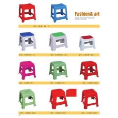 优乐娱乐塑料凳_塑料凳优乐娱乐_福田塑料凳系列