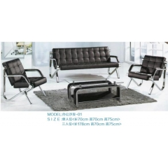优乐娱乐优乐娱乐办公沙发 商务沙发 接待沙发 会客沙发 洽谈沙发 办公室沙发 皮质沙发 皮质家具 办公家具名雅家具