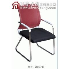 715红/白 办公椅 转椅 电脑椅 大班椅 鑫亚隆优乐娱乐