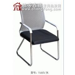 715白/灰 办公椅 转椅 电脑椅 大班椅 鑫亚隆优乐娱乐
