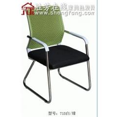 715白/绿 办公椅 转椅 电脑椅 大班椅 鑫亚隆优乐娱乐