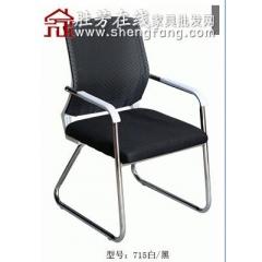 715白/黑 办公椅 转椅 电脑椅 大班椅 鑫亚隆优乐娱乐