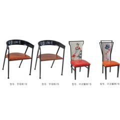 优乐娱乐优乐娱乐咖啡椅 牛角椅 水曲柳木椅 时尚椅 休闲椅 时尚简约 餐厅家具 书房家具 休闲家具 平安家具
