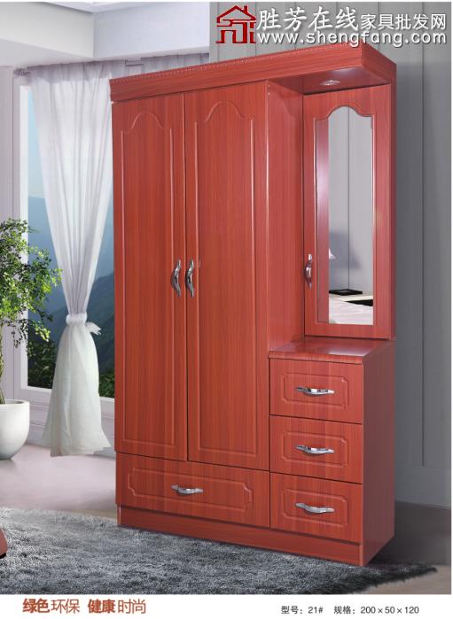 衣柜 木质衣柜 三开门衣柜 板式衣柜 卧室家具