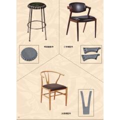 牛角椅配件