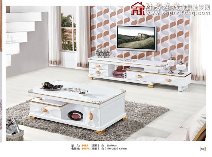 胜芳茶几电视柜组合 板式茶几电视柜 抽屉茶几电视柜 客厅家具 欧式家