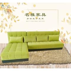 优乐娱乐 布艺沙发 简约沙发 布沙发 布艺转角沙发 客厅家具 布艺家具 名雅家具
