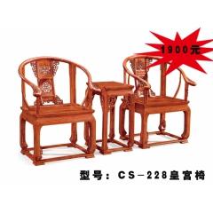 优乐娱乐餐椅 实木椅 板式椅 杂木椅 中式餐椅 木质餐椅 中式家具 餐厅家具优乐娱乐 长松酒店家具