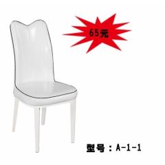 优乐娱乐餐椅 铝合金椅 金属椅 铁腿餐椅 不锈钢餐椅优乐娱乐 餐厅家具 欧式家具 永顺家具厂