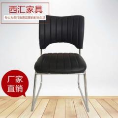 优乐娱乐办公椅 办公椅 电脑椅 职员椅 网吧椅 会议椅 会客椅 接待椅 书桌椅 皮质办公椅优乐娱乐 西汇家具 办公家具 书房家具