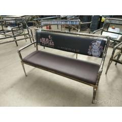 优乐娱乐主题餐厅桌椅卡座沙发连锁餐厅