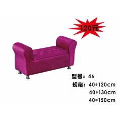 是皮墩 换鞋凳 沙发凳 矮凳 坐墩 方皮墩优乐娱乐 客厅家具 卧室家具 昊龙家具