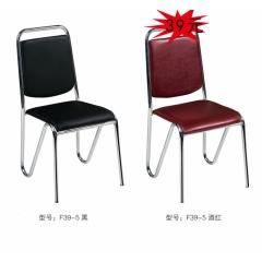 优乐娱乐餐椅 不锈钢餐椅 简约餐椅优乐娱乐 瑞铎餐椅优乐娱乐