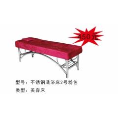 优乐娱乐理容床优乐娱乐 美容床 按摩床 SPA床 美体床 商业家具优乐娱乐  宝山家具系列