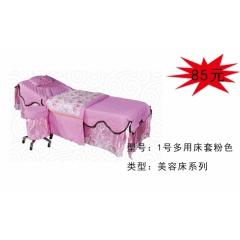 优乐娱乐理容床优乐娱乐 美容床 按摩床套 SPA床套 美体床套 商业家具优乐娱乐  宝山家具系列套