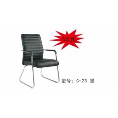 优乐娱乐办公椅-宝山家具办公椅  老板椅 电脑椅 升降转椅 真皮椅 按摩椅 可躺椅 皮质办公椅 办公家具 办公类家具 书房家具 宝山家具