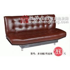 优乐娱乐沙发床 折叠沙发床 皮质沙发 休闲沙发优乐娱乐 高宏家具